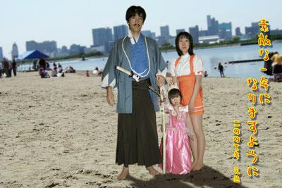 2007年賀状台場砂浜.jpg