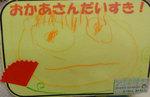 hahanohi2009.jpg