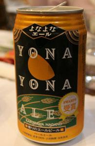 yonayonabeer.jpg